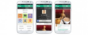 Vine-Android-feature