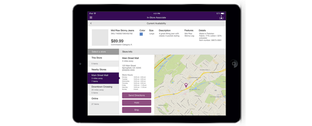 IBM-RetailApp_feature