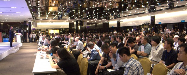 The crowd at the SUMMIT FORUM at COMPUTEX TAIWAN
