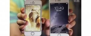 iPhone6-leak_feature