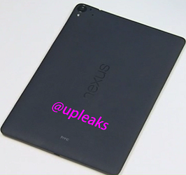 Leaked image of the Nexus 9. (Image: Upleaks, PC Advisor).