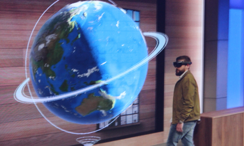 HoloLens-Build