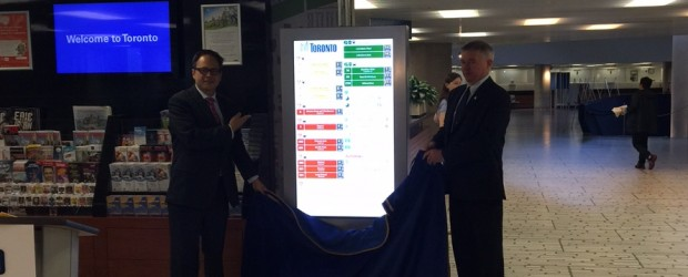 TransitScreen unveiled at City Hall