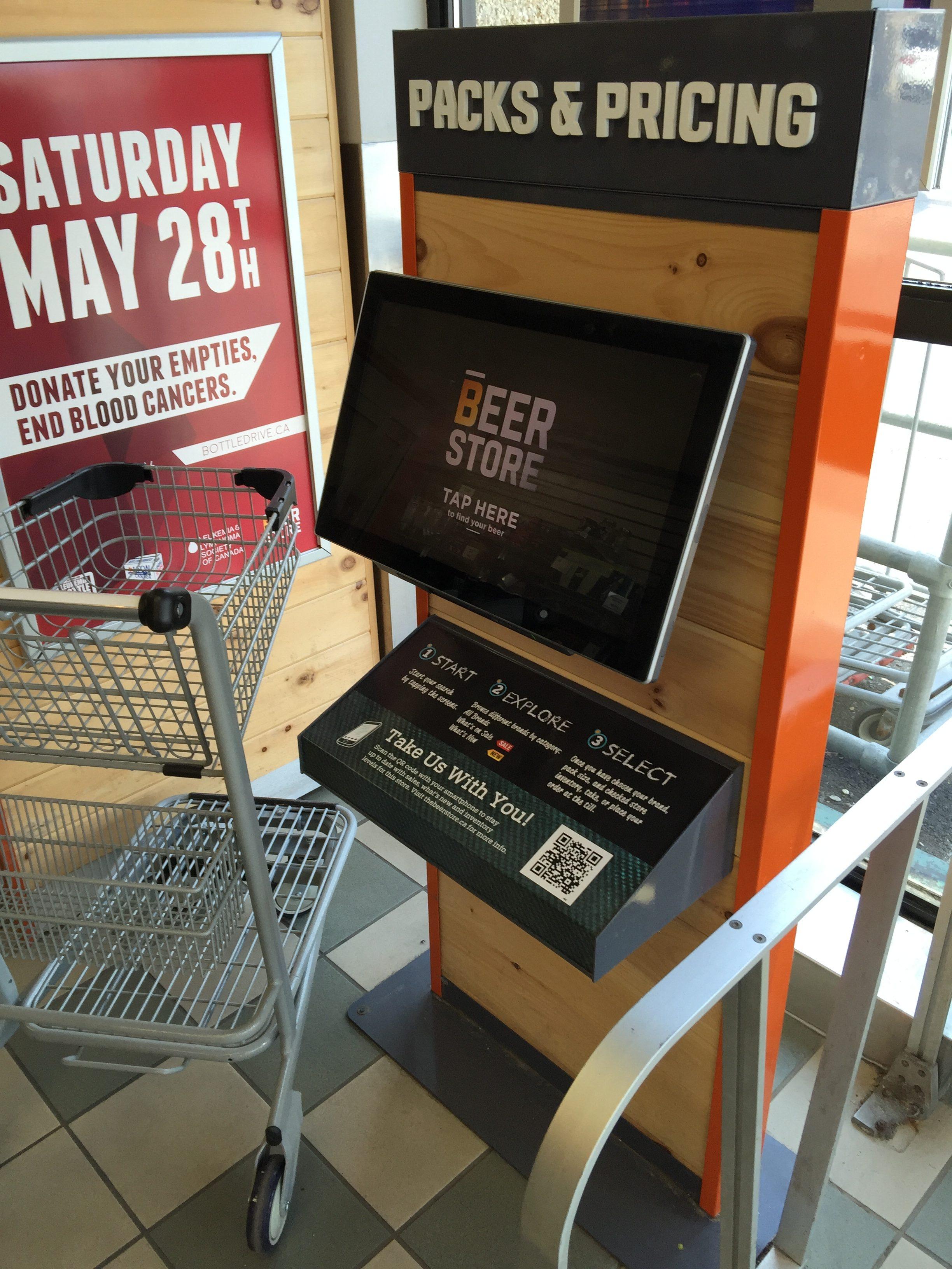 BeerStore-PIC