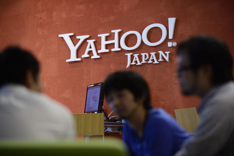 Yahoo slideshow 3 - Yahoo Japan