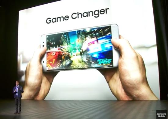 Galaxy Note 7 - screen