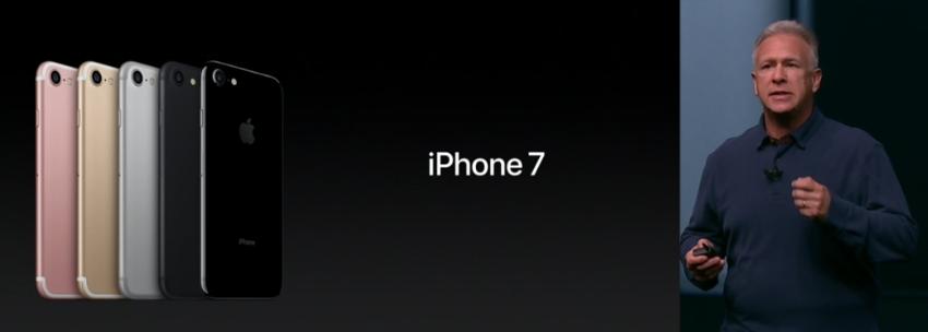 iphone-7-features-1-intro