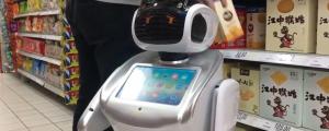 Sanbot hospitality robot